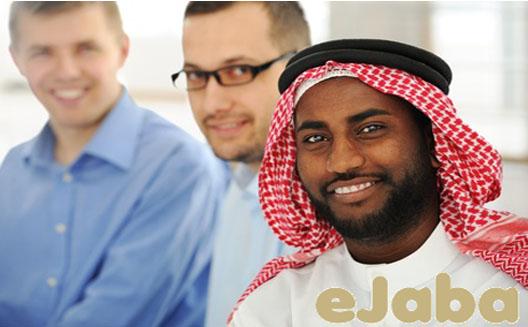 New Q&A Platform Ejaba Offers Entrepreneurs Access to Expert Advice
