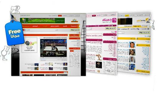 اتجاهات المحتوى العربي الذي ينتجه المستخدم: نظرة إلى التحوّل الذي تشهده d1g هذا العام