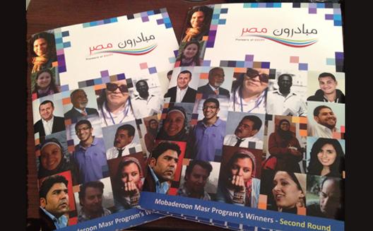 كيف يدعم برنامج مبادرون مصر الريادة الاجتماعية؟