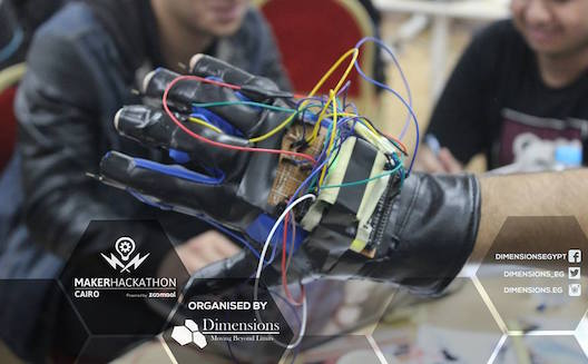 Egyptian contests put innovation front and center