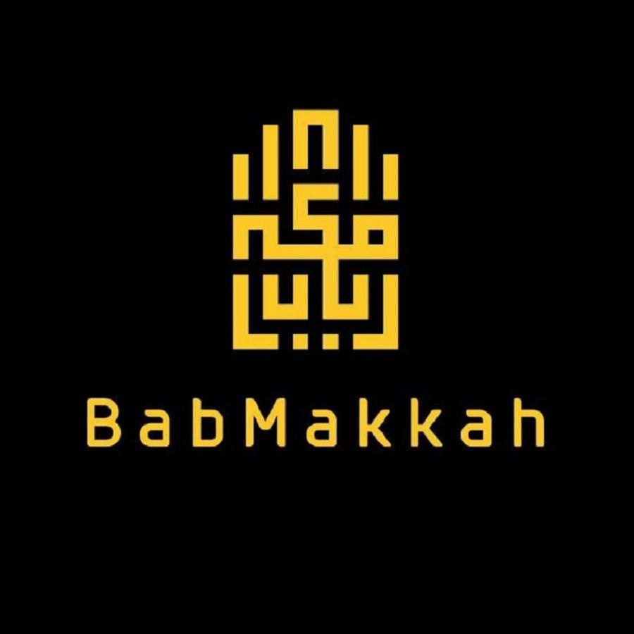 شركة باب مكة السعودية تحصل على تمويل تأسيسي من شركة وادي مكة للإستثمار