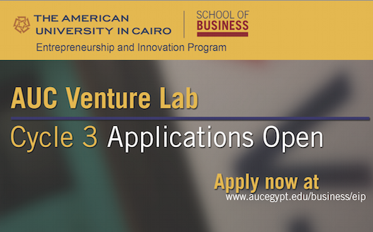 Young but growing fast: AUC's V-LAB announces third cycle in a year