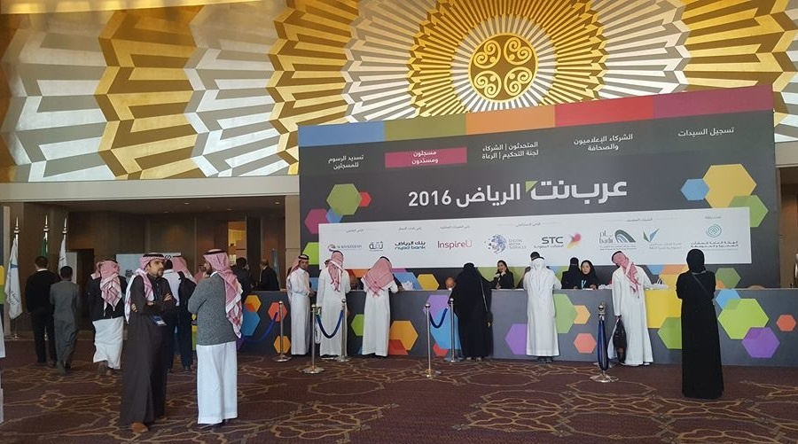 Arabnet Riyadh shows regions' rising interest in Saudi Arabia