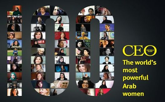 Equal opportunity a priority for CEO Middle East's 100 Most Powerful Arab Women