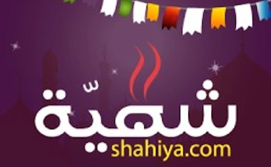 How Lebanese recipe portal Shahiya is empowering women in Saudi Arabia and abroad