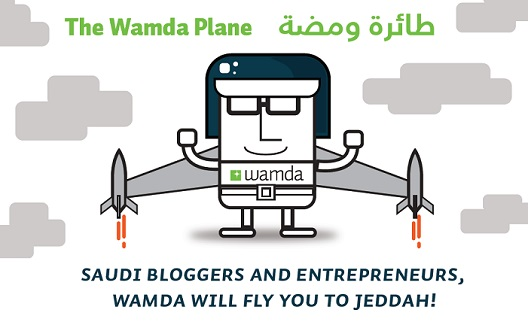 Join us on the Wamda Plane for a free trip to our Saudi blogger meetup!