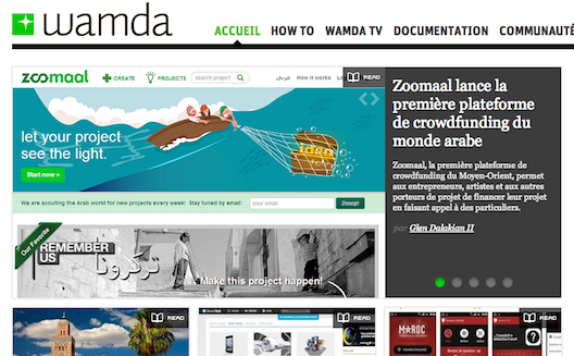 Wamda launches in French!