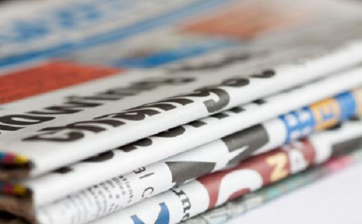شريط أخبار الشركات الناشئة: موقع أخبار روسي يطلق نسخته الإقليمية