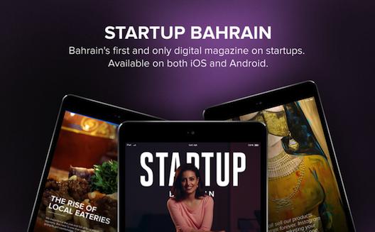 Startup Bahrain online magazine seeks to revolutionize the ecosystem