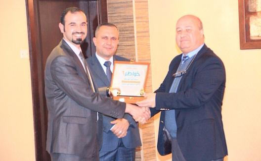 Jordan training center links vocational development and community services