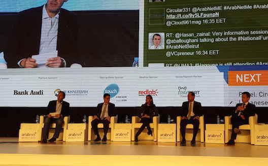 مؤتمر 'عرب نت' بيروت: مزيدٌ من المال والدعم للشركات الناشئة