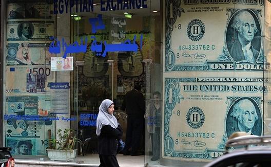 Egypt's cash crunch is affecting startups