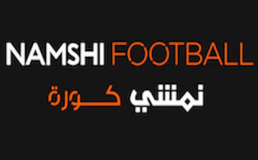 Namshi hops on the World Cup bandwagon, launching Namshi Koora