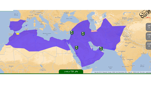 Egyptian Site re-Indexes The Islamic Period on Interactive Map