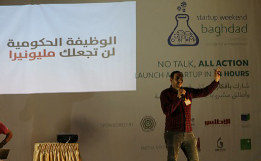 Startup Weekend Baghdad reveals an early but growing Iraqi ecosystem
