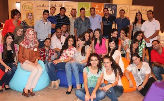 Can the Palestinian Diaspora Help? New Ramallah Tech Hub Says Yes