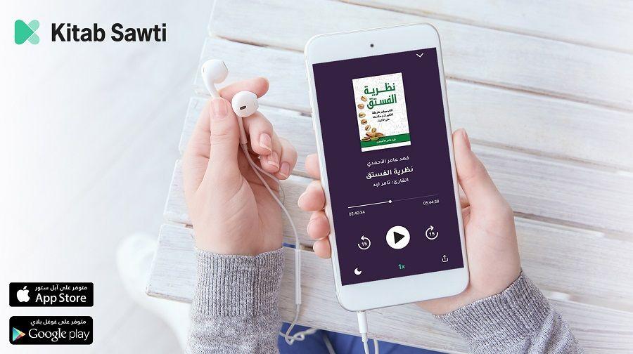 Storytel acquires Kitab Sawti