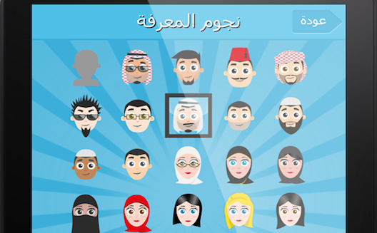 Second Arabic quiz game in two months: beginning of a new trend?