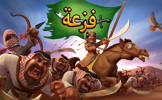 What is the Saudi game industry lacking? Two developers respond