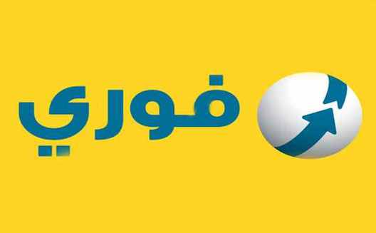 Egyptian government gets digital with payment platform Fawry