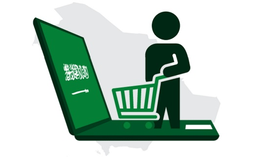 Saudi ecommerce set to soar [Infographic]