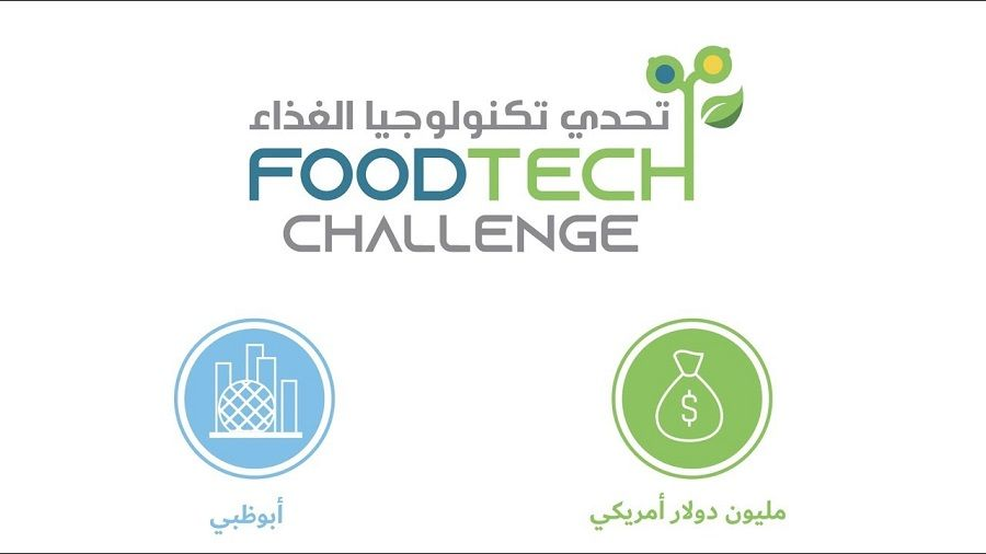 Foodtech challenge awards $1 million grant to four startups