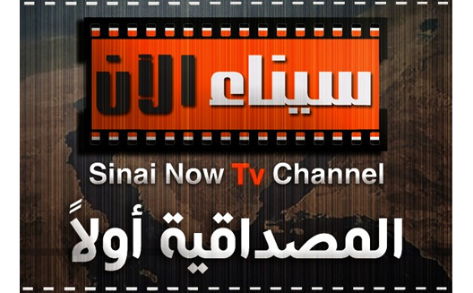 New Media Channel for Egypt's Sinai Fights Global Stereotypes