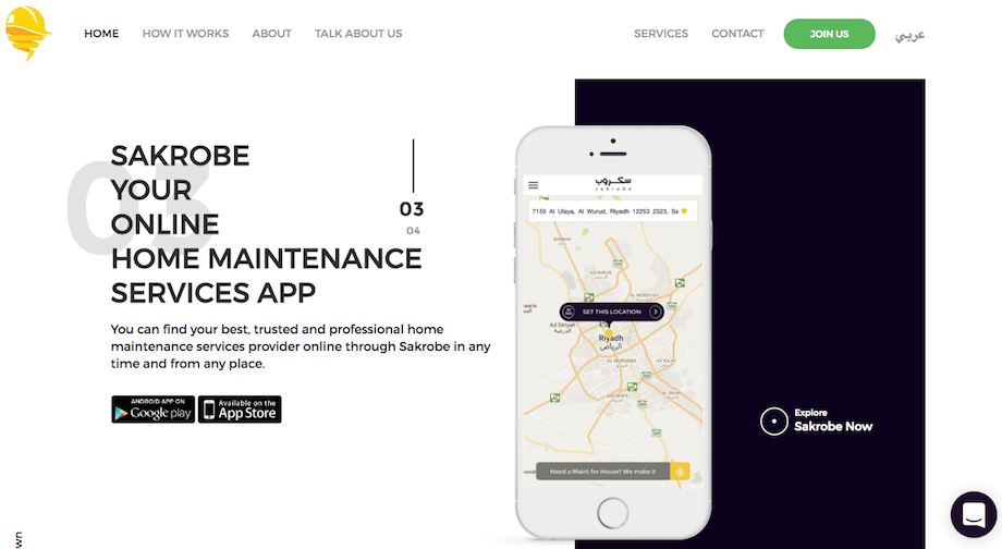 Sakrobe announces including female mobile phone maintenance workers