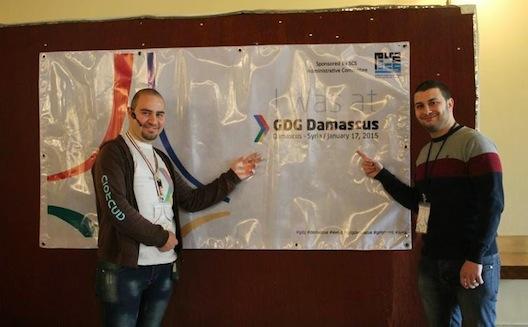 Google Developers Group host first Damascus event