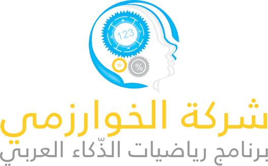 شركة فلسطينية ناشئة لتعليم الرياضيات الذهنية