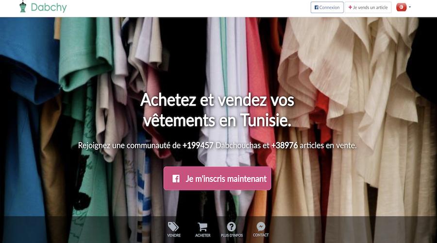 f50d06a7c من تجارة ملابس مستعملة في تونس إلى قطاع رقمي واعد - ومضة