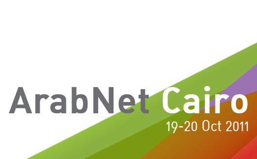 Meet the Winning Teams from Arabnet Cairo