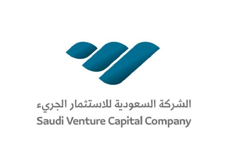 الشركة السعودية للاستثمار الجريء توقع عقداً استثمارياً مع صندوق رؤى للنمو