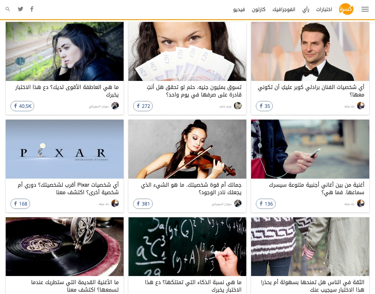 What I know about digital Arabic content: Nawaf Felemban