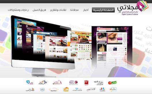 N2V يدعم المحتوى العربي الخاص بالمرأة على الإنترنت عبر استثماراته في مجلاتي