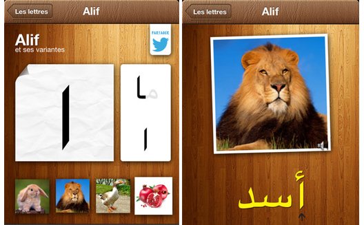 How to Learn Arabic on Your Phone: 10 Mobile Apps that Will Help