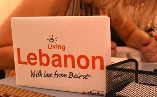 مغتربة هولندية أصبحت رائدة أعمال في بيروت، إليك كيف