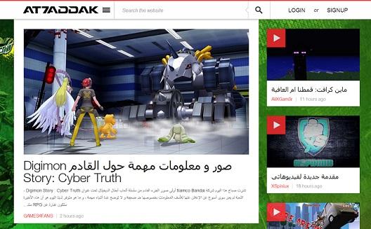 At7addak, ou le succès d'un portail de gaming libanais au contenu généré par les internautes