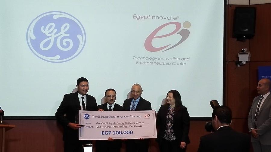 'تحدي الابتكار الرقمي لجنرال إلكتريك مصر' يعلن عن الفائزين