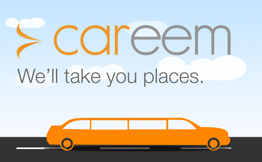 Careem, the Uber of the Middle East, Launches Mobile App [PROMOTION INCLUDED]