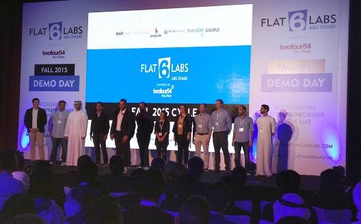 'فلات6لابز' تقدم 6 شركات ناشئة جديدة في الإمارات
