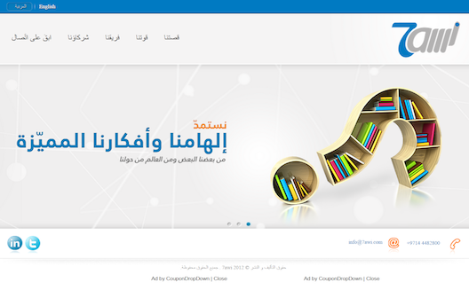 7awi's lessons from launching 5 Arabic sites in 2 years