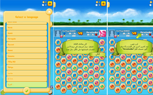 Finnish game developer bets on the Arab region - and wins