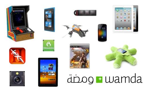 """""""دليل ومضة 2011"""" لهدايا العيد: عاين ابرز ٣٥ لعبة الكترونية لعام ٢٠١١"""
