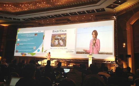 خمس أسئلة  تناولها مؤتمر عرب نت بيروت ٢٠١٣