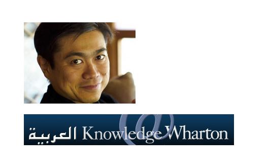 Creative Commons' Joichi Ito: Arab Unrest Altered Social Media's Image