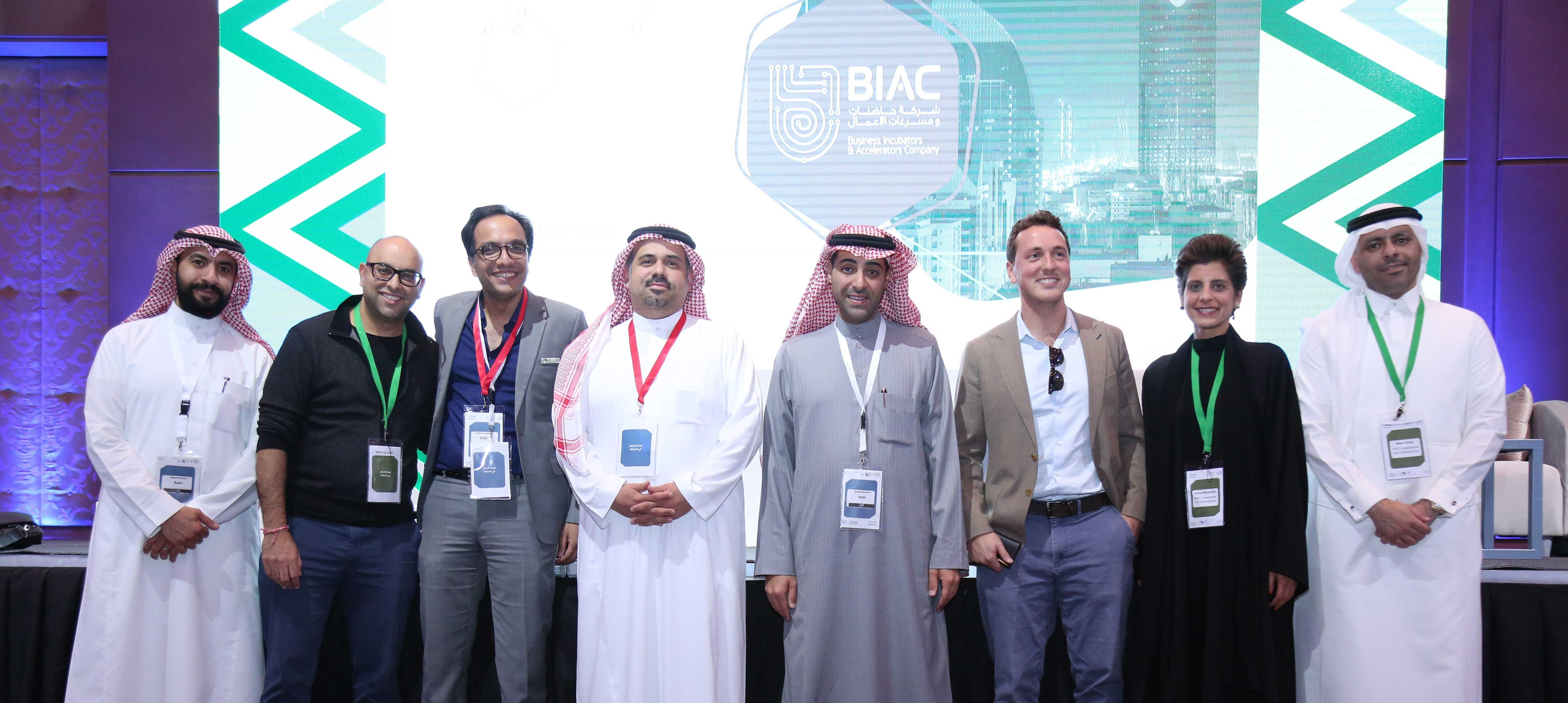 Saudi's BIAC tries to bridge funding gap for startups