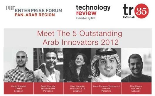 MIT TR35 Awards Top 5 Arab Innovators Under 35