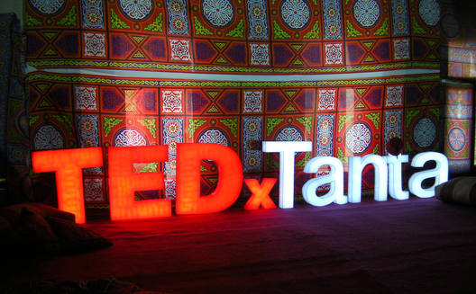 TEDxTanta Delivers Energy and Passion