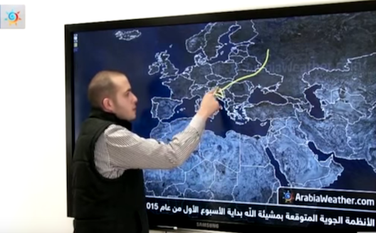 ArabiaWeather closes a round of $5M